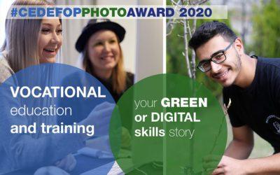 CEDEFOP PhotoAward 2020